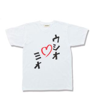 鹹蛋超人R/B UshioMinato精選T-shirts Ushio♡Mio