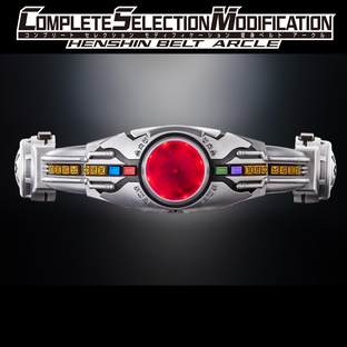 [2020新年限定快閃活動] COMPLETE SELECTION MODIFICATION HENSHIN BELT ARCLE