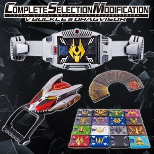 [2020新年限定快閃活動] COMPLETE SELECTION MODIFICATION V BUCKLE & DRAGVISOR