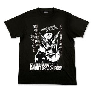幪面超人BUILD 經典場面 T-shirt