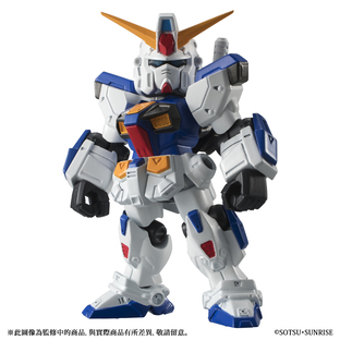MOBILE SUIT ENSEMBLE EX10 GUNDAM F90 D TYPE & H TYPE SET