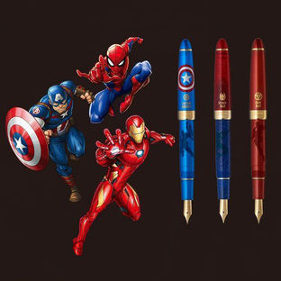 MARVEL FOUNTAIN PEN
