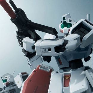 MG 1/100 GM (COLD DISTRICTS TYPE) [Sep 2021 Delivery]