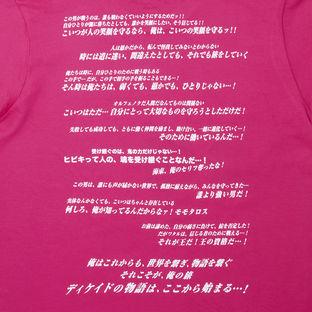 幪面超人DECADE Climax Scene T-shirt