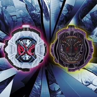 DX MIRRORWORLD WATCH SET