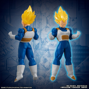 HG DRAGONBALL ANOTHER SUPER SAIYAN