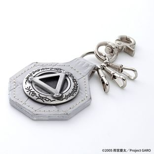 Leather Keychain—GARO