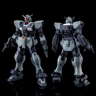HG 1/144 PIXY (FRED REBER CUSTOM)