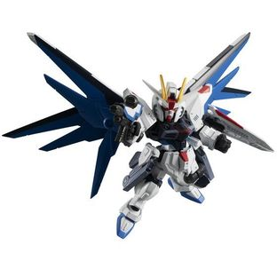 MOBILE SUIT ENSEMBLE EX14A FREEDOM GUNDAM