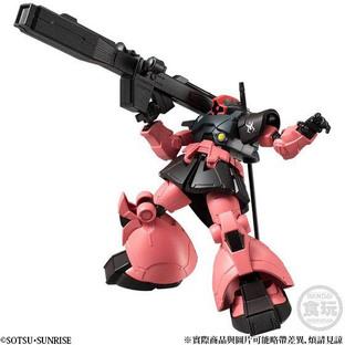 GUNDAM G FRAME G-3 GUNDAM & CHAR'S RICK DOM