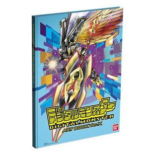 DIGITALMONSTER ART BOOK Ver.X