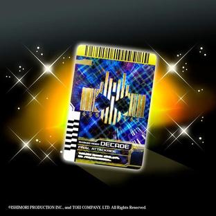MASKED RIDER DECADE RIDER CARD ARCHIVES NEO [2020年5月發送]