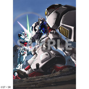 GUNDAM CALENDAR Illustrations 機動戰士高達 CALENDAR 畫集