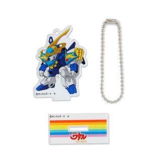 魔神英雄傳 七魂的龍神丸 魔神塑膠人形立牌/匙扣套裝