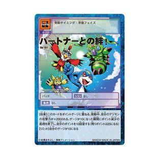 DIGIMON CARD PREMIUM EDITION LAST EVOLUTION kizuna Carddass ver.& Cardgame ver.