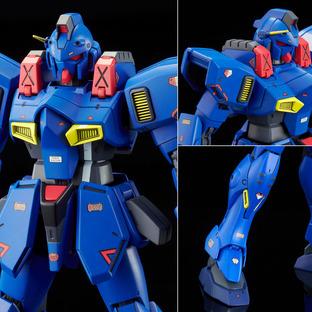 RE/100 1/100Gun-EZ Land Use Type Bluebird Team Colors