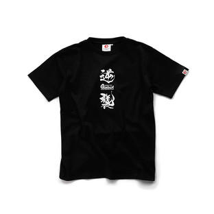 STRICT-G JAPAN 《機動戰士高達 馬沙之反擊》沙薩比水墨畫風格T-SHIRT