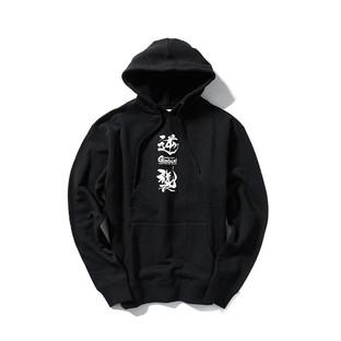 STRICT-G JAPAN 《機動戰士高達 馬沙之反擊》沙薩比水墨畫風格衛衣