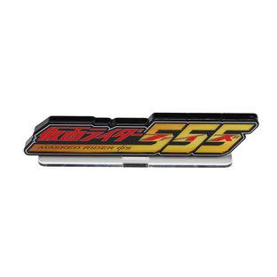 ACRYLIC LOGO DISPLAY EX 幪面超人555