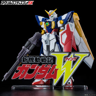 Acrylic Logo Display EX Mobile Suit Gundam Wing [Feb 2022 Delivery]