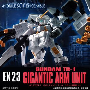 MOBILE SUIT ENSEMBLE EX23 GIGANTIC ARM UNIT SET