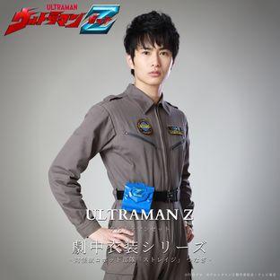 超人Z  對怪獸機械人部隊「STORAGE」連身褲
