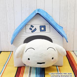 HOUSE OF SHIRO