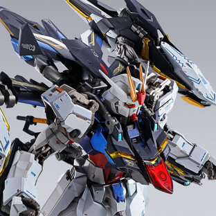 METAL BUILD LIGHTNING STRIKER