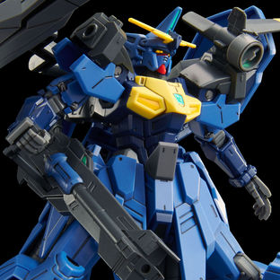 HG 1/144 HEAVY GROUND ARMOR UNIT EXPANSION PARTS for GUNDAM GEMINASS 02 [Sep 2021 Delivery]