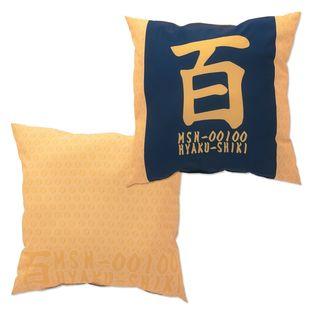 機動戰士Z高達 百式 日式花紋  抱枕