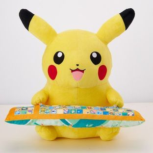 PC CUSHION PIKACHU II