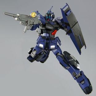 HG 1/144 PALE RIDER DⅡ (TITANS) [2021年9月發送]