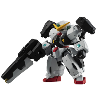 MOBILE SUIT ENSEMBLE EX29 GUNDAM VIRTUE SET