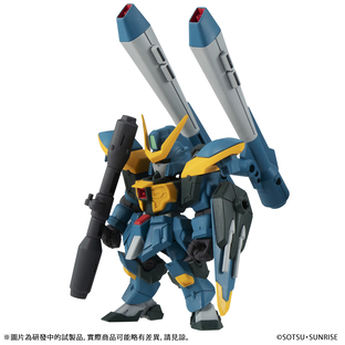 MOBILE SUIT ENSEMBLE EX30 EARTH ALLIANCE THE BOOSTED MAN SET