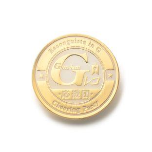 Gundam Reconguista in G Pin