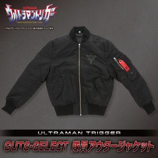 GUTS-Select Bomber Jacket—Ultraman Trigger: New Generation Tiga