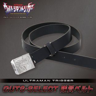 GUTS-Select Belt—Ultraman Trigger: New Generation Tiga