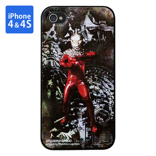 Cover for iPhone 4&4s ULTRAMAN SEVEN