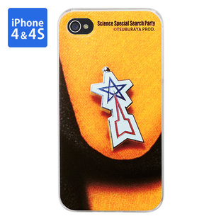 Cover For iPhone 4&4s ULTRAMAN SHOOTING STAR