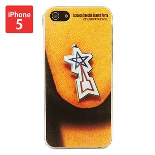 Cover For iPhone 5 ULTRAMAN SHOOTING STAR