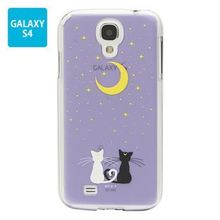 Cover for GALAXY S4 SAILOR MOON Luna & Artemis