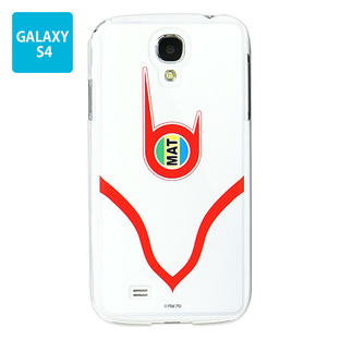 Cover for GALAXY S4 The return of ULTRAMAN MAT