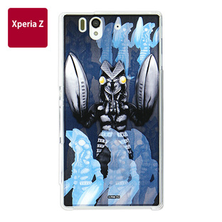 Cover For Xperia Z ULTRAMAN ALIEN BALTAN