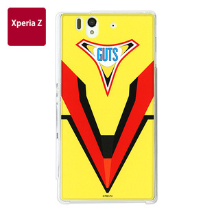 Cover For Xperia Z ULTRAMAN TIGA GUTS