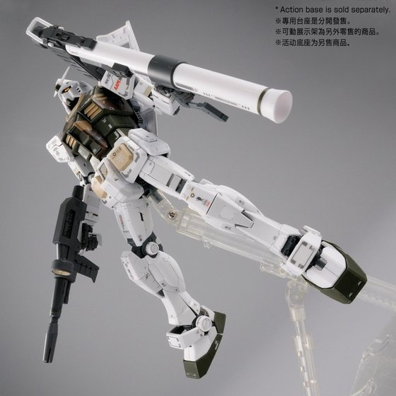 MG 1/100 AAPE RX-78-2 GUNDAM GRN-CAMO [May 2018 Delivery]