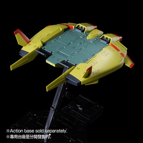 【Chinese New Year Campaign - PB members only pre-order】  HGUC BASE JABBER(UNICORN ZEON REMNANTS COLOR VER.)