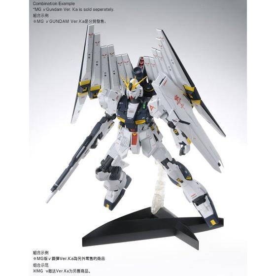 【C3 AFA 2017 Online Campaign 2.0】MG 1/100 Double Fin Funnel Custom Unit
