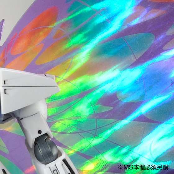 "【C3 AFA 2017 Online Campaign 2.0】HGCC 1/144 EXPANSION EFFECT UNIT ""MOONLIGHT BUTTERFLY"" for ∀ GUNDAM"