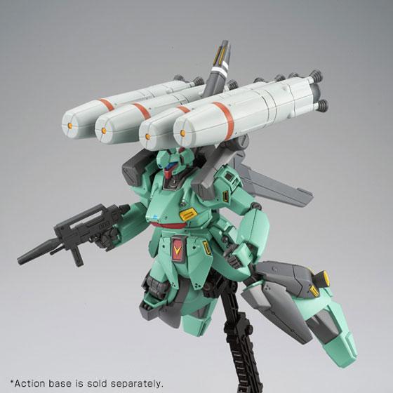 HGUC 1/144 RGM-89S PROTOTYPE STARK JEGAN