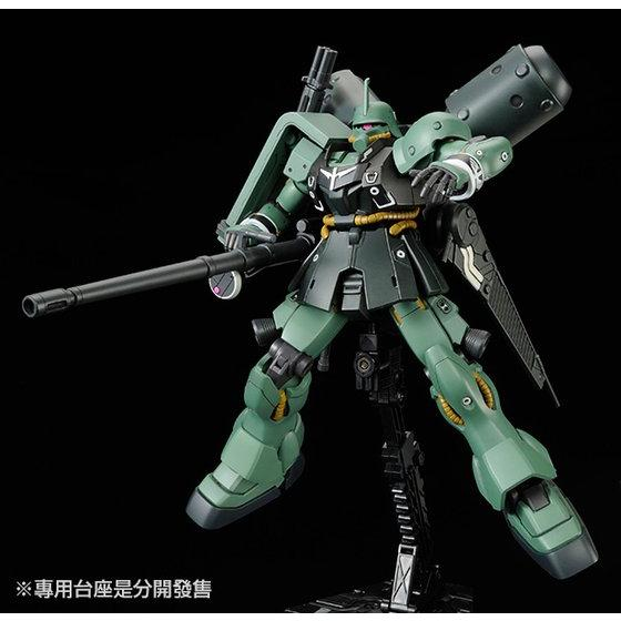 【Chinese New Year Campaign - PB members only pre-order】  HGUC 1/144 GEARA ZULU (GILBOA SANT USE)